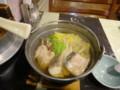 [東川][温泉][宿飯] 寄せ鍋
