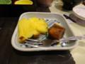 [東川][温泉][宿飯] デザート