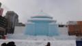 [札幌] 5丁目大氷像 中正紀念堂