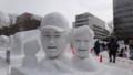 [札幌] 10丁目市民雪像 タイトル失念