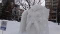 [札幌] 12丁目市民雪像 柱の男