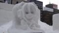 [札幌] 非公式野良雪ミクさん