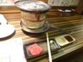 [北見][焼肉] 黒毛和牛シンタマステーキ(0.5人前)