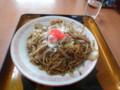 [帯広][中華][食堂] 中華料理ますや 焼きラーメン