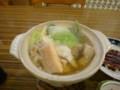 [豊富][温泉][宿飯] 寄せ鍋