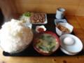 [札幌][食堂][定食][大盛り] 牛太郎 生姜焼き定食