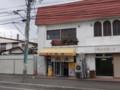 [札幌][ラーメン] 麺屋 彩未