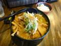 [江別][ラーメン] 銀波露本店 ぱいくぅ麺(しょうゆ)