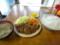 マルコメ食堂 ホタテフライ定食