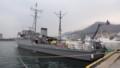 [函館] 海上自衛隊掃海艇 ながしま