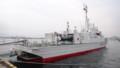 [函館] 海上保安庁巡視船 おくしり
