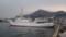 北海道大学練習船 うしお丸