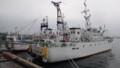[函館] 函館少年刑務所職業訓練船 少年北海丸