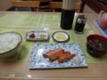 [函館][食堂][定食] 紅鮭ハラス定食