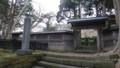 [松前] 松前家墓所