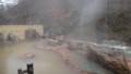 [八雲][温泉] 八雲温泉(鉛川温泉) おぼこ荘 露天