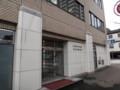 [札幌][食堂] 札幌市交通局豊水すすきの駅ビル