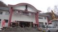 [札幌][北海道八十八箇所霊場] 北海道八十八箇所霊場 68番招福寺