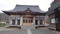 [札幌][北海道八十八箇所霊場] 北海道八十八箇所霊場 69番淨徳寺