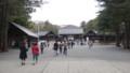 [札幌] 北海道神宮