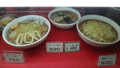 [札幌][真駒内駐屯地一般開放] 東厚生センター 食事処みつわ
