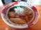 麺や亀陣 鶏そば・しお