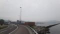 [小樽] 小樽港