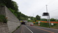 [小樽] 忍路トンネル