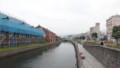 [小樽] 毎度おなじみ小樽運河