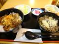 [札幌][食堂] 札幌第1合同庁舎食堂・祭 祭どん