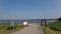 [苫小牧] ウトナイ湖