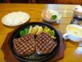 [十勝清水][洋食] カントリーライフ 清水産牛ヒレステーキセット(240g) ライス大盛り