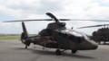 [千歳][千歳基地航空祭2013] OH-1観測ヘリ