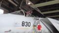 [千歳][千歳基地航空祭2013] F-15コクピット