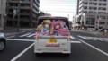 [札幌] 痛車