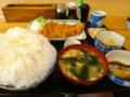 [札幌][食堂][定食][大盛り] 牛太郎 カツ定食