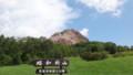 [壮瞥] 昭和新山