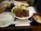 フラワーカフェ 日替わりランチ(牛ステーキ)