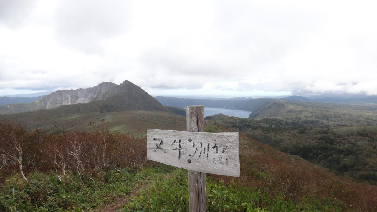 又牛別岳(760メートル付近)