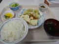 [札幌][食堂] 寒地土木研究所食堂 A定食