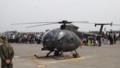 [札幌][丘珠駐屯地60周年] OH-6 カイユース