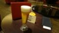 [倶知安] 飲む