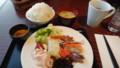 [倶知安][宿飯][ビュッッフェ] 朝食バイキング