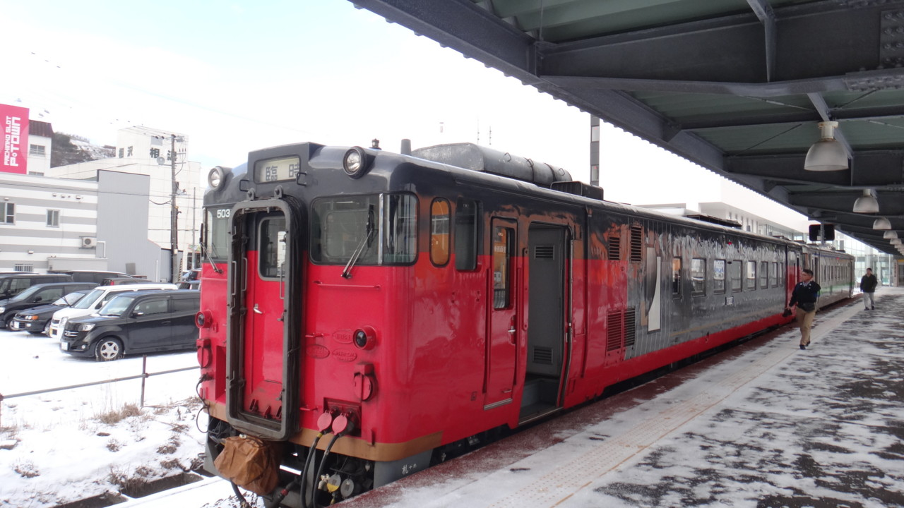 キハ400-501