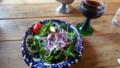 [池田町][洋食] よねくら Aコース サラダ