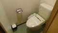 [弟子屈][温泉]トイレ