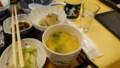 [弟子屈][温泉][宿飯]後出し1・茶碗蒸しフカヒレあんかけ