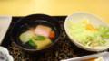 [弟子屈][温泉][宿飯]後出し1・雑煮、サラダ