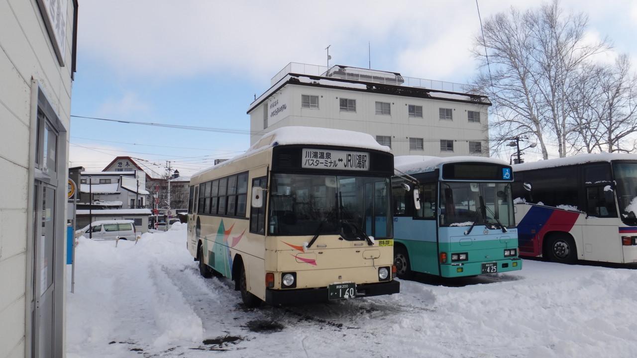 川湯温泉駅行バス