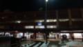 [釧路]釧路駅